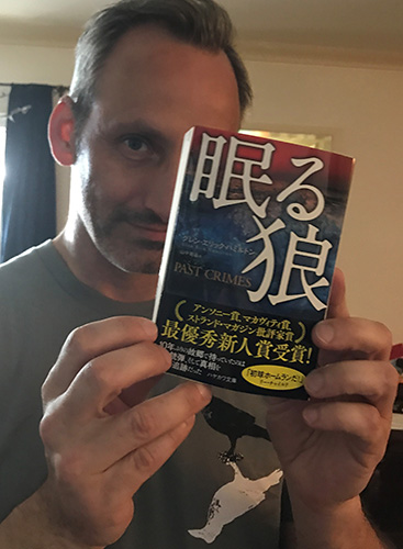 Past Crimes Japanese Edition