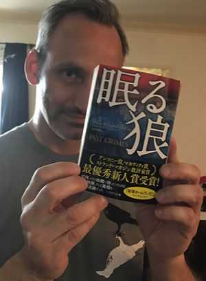 Past Crimes Japanese Edition